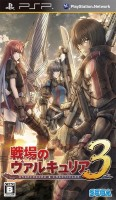 Jeu Video - Valkyria Chronicles 3 - Unrecorded Chronicles