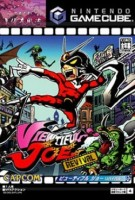 Viewtiful Joe Revival
