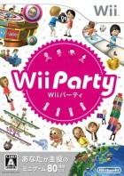 jeux video - Wii Party