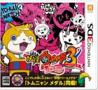 Jeu Video - Yo-Kai Watch 3 - Tempura Version