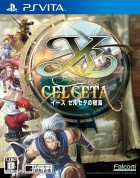 Jeu video -Ys - Memories of Celceta