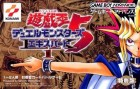 Jeu Video - Yu-Gi-Oh ! Duel Monsters 5 Expert 1