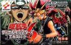 Jeu Video - Yu-Gi-Oh ! Duel Monsters 6 Expert 2