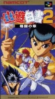 Jeu Video - YuYu Hakusho 2