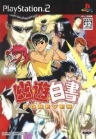 Jeu Video - YuYu Hakusho FOREVER