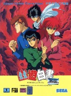 Jeu Video - YuYu Hakusho Gaiden