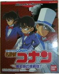 Meitantei Conan : Majutsushi no Chousenjou