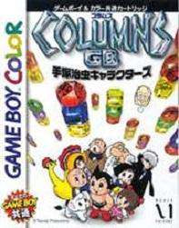 jeux video - Columns GB - Tezuka Osamu Characters