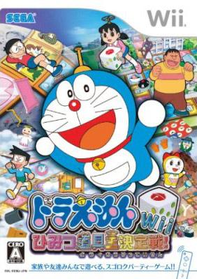 Doraemon+characters+games