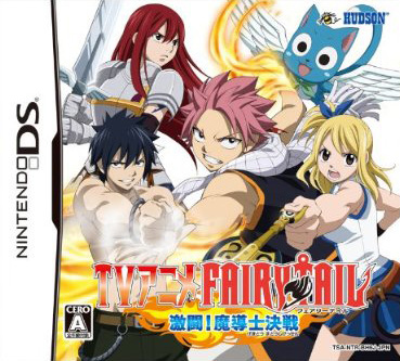 [Multi] Saga Fairy Tail [DS]