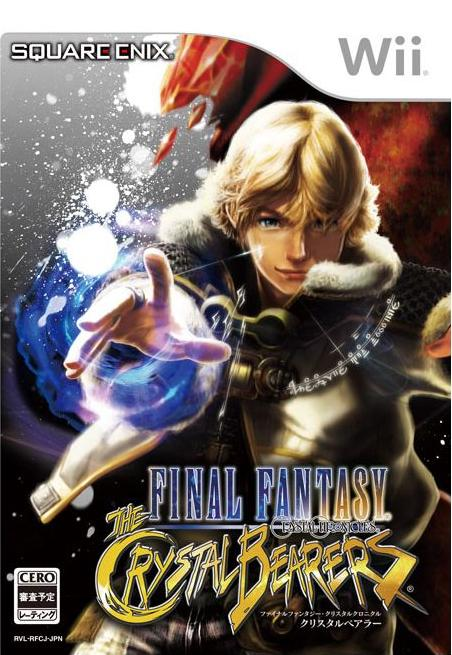 Votre Dernier Jeu Vidéo /PS3/X-BOX 360/DS/PSP/Wii/PC Final_fantasy_crystal_chronicles_the_crystal_bearers_wii