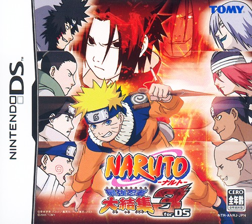 Image supplémentaire Naruto Ninja Council 2 European Version - Japon