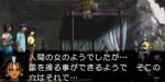 jeux video - 3x3 Eyes - Tenrin Oh Genmu