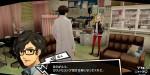 jeux video - Persona5 Royal
