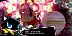 jeux video - Persona5 Royal - Phantom Thieves Edition