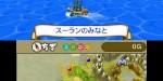 jeux video - Slime Dragon Quest 3