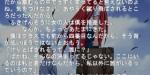 jeux video - Tsukihime