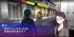 jeux video - Akiba's Trip