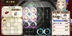 jeux video - Atelier Firis