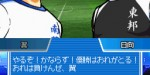 jeux video - Captain Tsubasa - New Kick Off