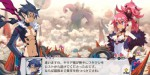 jeux video - Disgaea 5 - Alliance of Vengeance