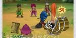 jeux video - Dragon Quest IX - Les sentinelles du firmament