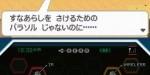 jeux video - Pokémon Version Blanche