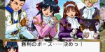 jeux video - Sakura Taisen