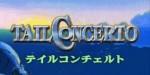 jeux video - Tail Concerto