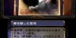 jeux video - Spirit Camera - Le Mémoire Maudit