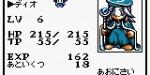 jeux video - Tales of Phantasia - Narikiri Dungeon