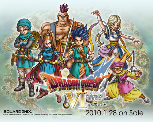 Les prochaines sorties - Page 3 Dragon-quest-Realms-of-Reverie-ds-1
