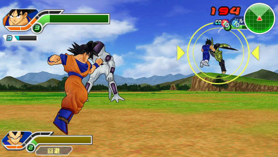 telecharger jeux dragon ball z gratuit