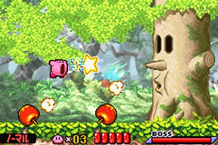 Kirby Nightmare In Dream Land Jeu Gba Images Vid 233 Os