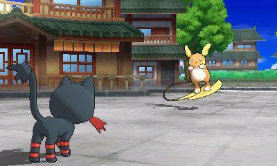 Pokémon Ultra-Soleil & Ultra-Lune : le surf sur dos de Démanta dévoilé !