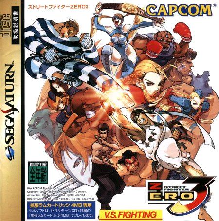 Quels sont les jeux qui vous font rêver mais inabordables... Street-fighter-alpha-3-saturn-fr