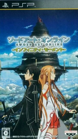 jeu vid o sword art online playstation portable psp manga news. Black Bedroom Furniture Sets. Home Design Ideas