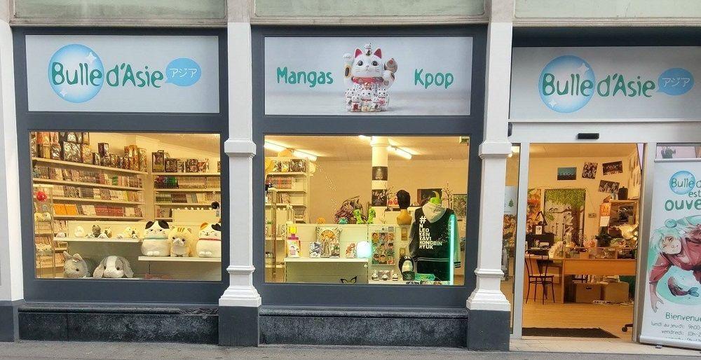 Librairie manga - Bulle d'Asie - Vevey