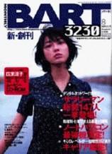 mangas - BART 3230