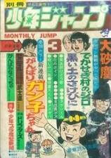 mangas - Bessatsu Shônen Jump
