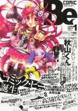mangas - Comic Be