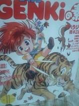 mangas - Comic Genki