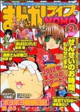 mangas - Manga Life Momo