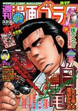 mangas - Manga Goraku