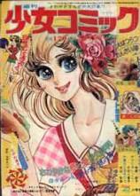 mangas - Shôjo Comic