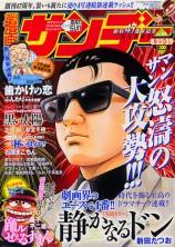 mangas - Manga Sunday