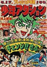 mangas - Shônen Action