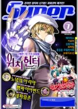 mangas - Super Champ