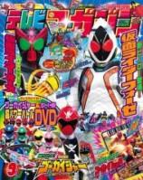 mangas - Tele Magazine