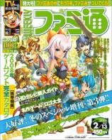 mangas - Famitsu